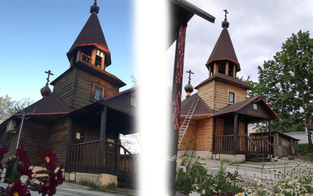 Продолжаются восстановительные работы внешнего фасада храма.