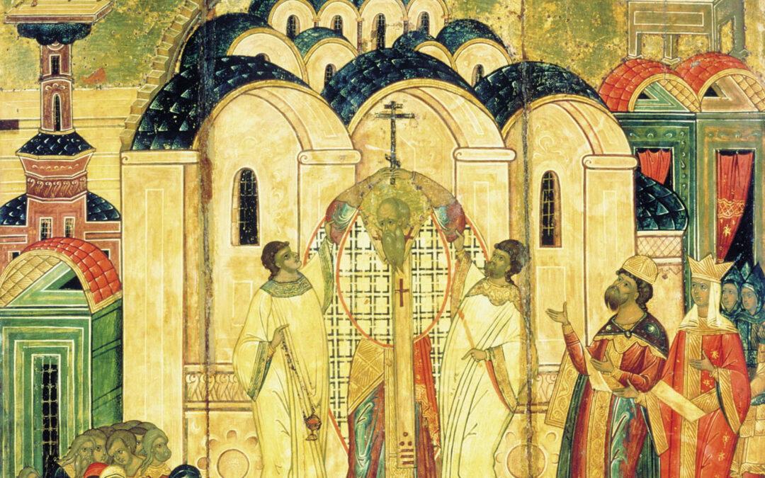 27 сентября (пятница)-ВОЗДВИЖЕНИЕ ЧЕСТНОГО И ЖИВОТВОРЯЩЕГО КРЕСТА ГОСПОДНЯ