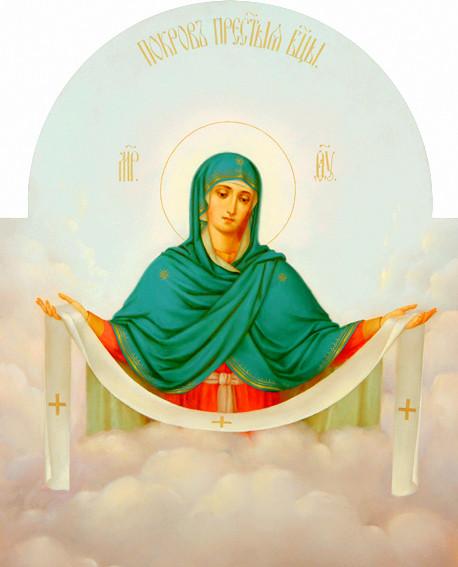 14 октября (понедельник) -Покров Пресвятой Владычицы нашей Богородицы и Приснодевы Марии.