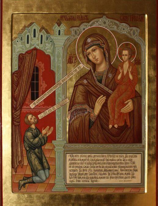 22-го декабря (воскресенье)- память пророчицы Анны, свт. Софрония, архиеп. Кипрского, иконы Божией Матери, именуемой «Нечаянная Радость».
