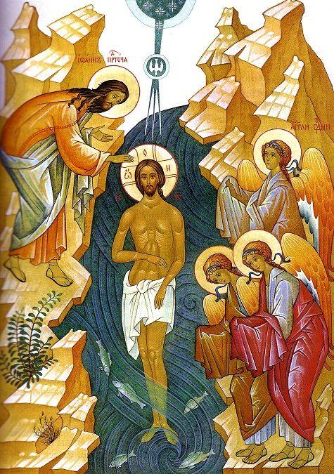 19 января (воскресенье) -святое Богоявление. Крещение Господа Бога и Спаса нашего Иисуса Христа. Престольный праздник нашего храма.