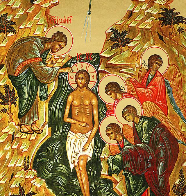 26 января (воскресенье)-Попразднство Богоявления.