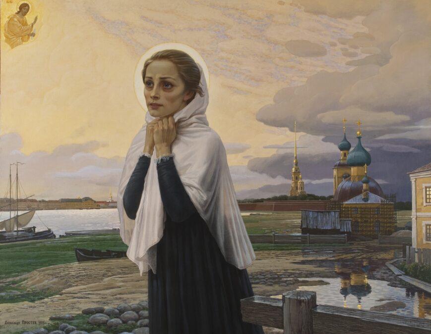 6 февраля (четверг) -память св. блж. Ксении Петербургской.