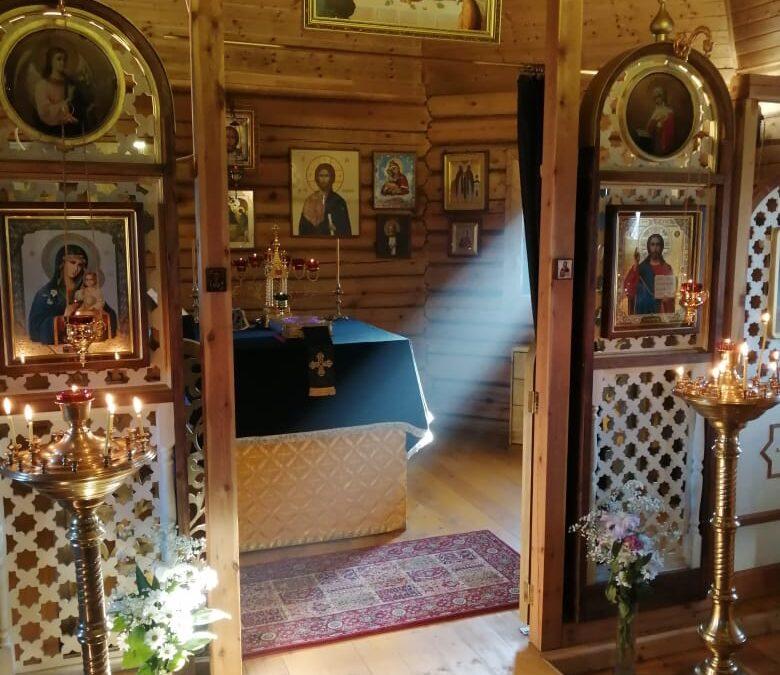 18 марта (среда) в 08:30 в нашем храме будет совершаться Литургия Преждеосвященных Даров.