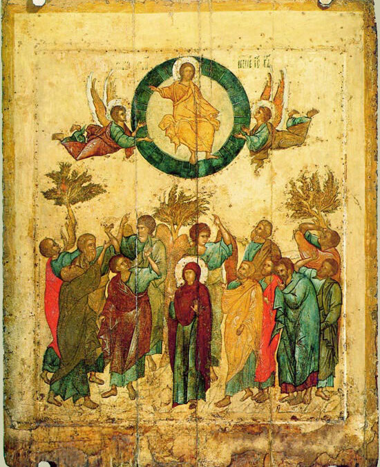 28 мая (четверг)- Вознесение Господне.