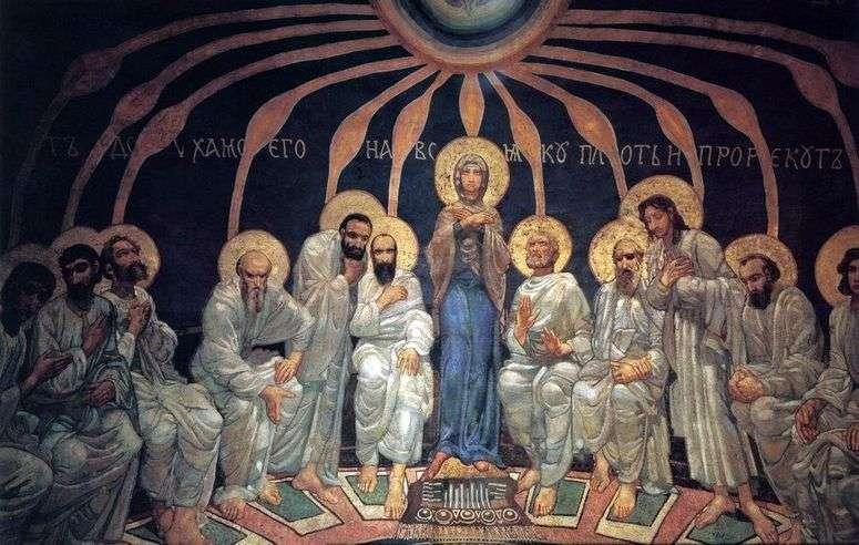 7 июня (воскресенье)- День Святой Троицы. Пятидесятница.