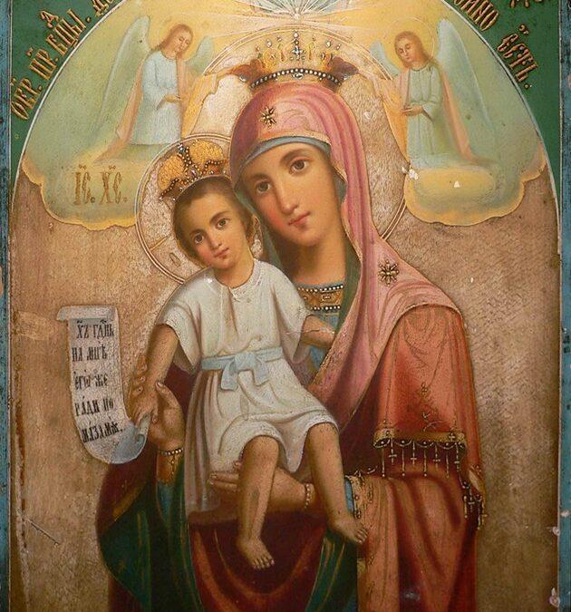 24 июня (среда) -праздник в честь иконы Божией Матери, именуемой «Достойно есть»(«Милующая»).