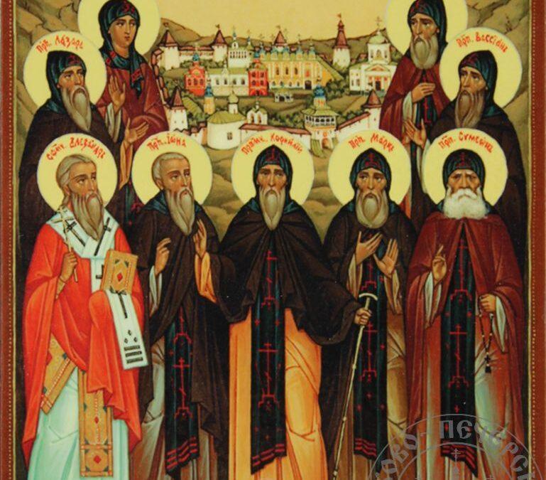 5 июля (воскресенье)-Собор преподобных отцев Псково-Печерских.