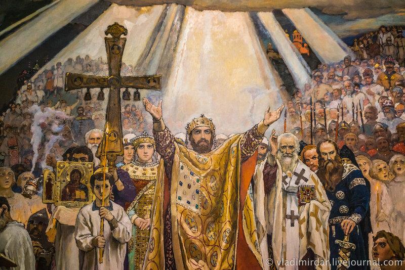 28 июля (вторник)- Равноап. вел. кн. Владимира, во св. Крещении Василия (1015). Собор Киевских святых.