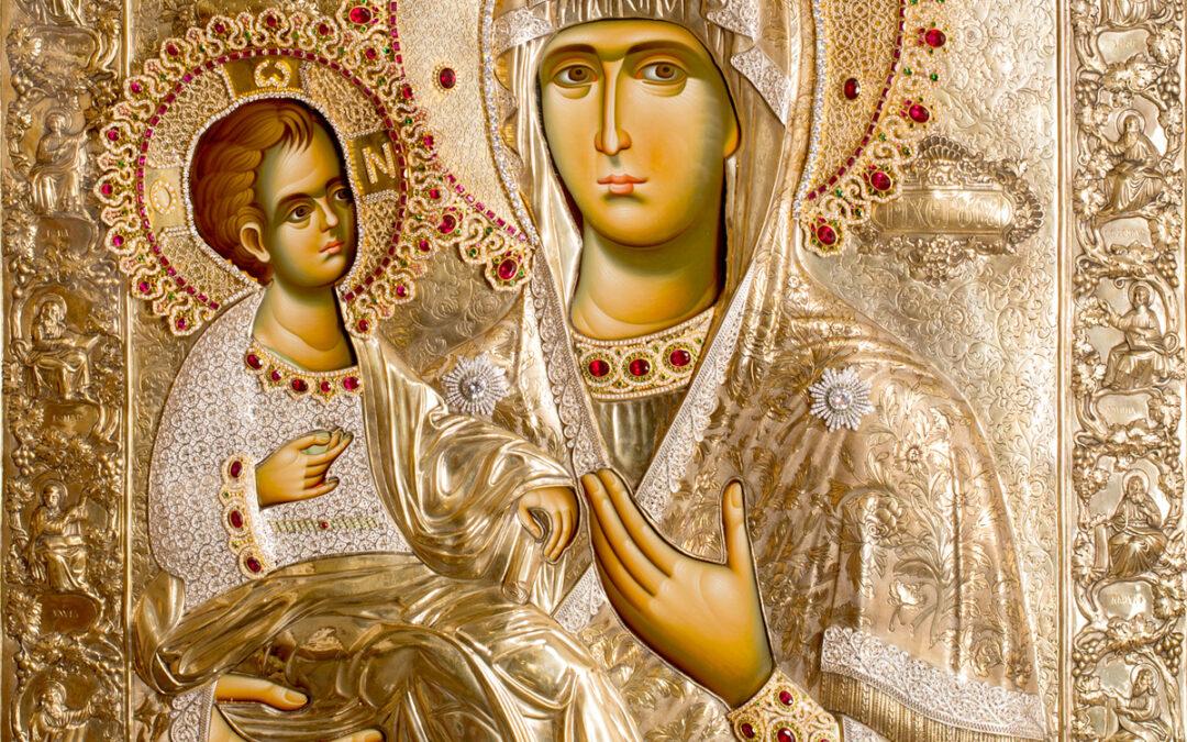 25 июля (суббота)-иконы Божией Матери, именуемой «Троеручица».