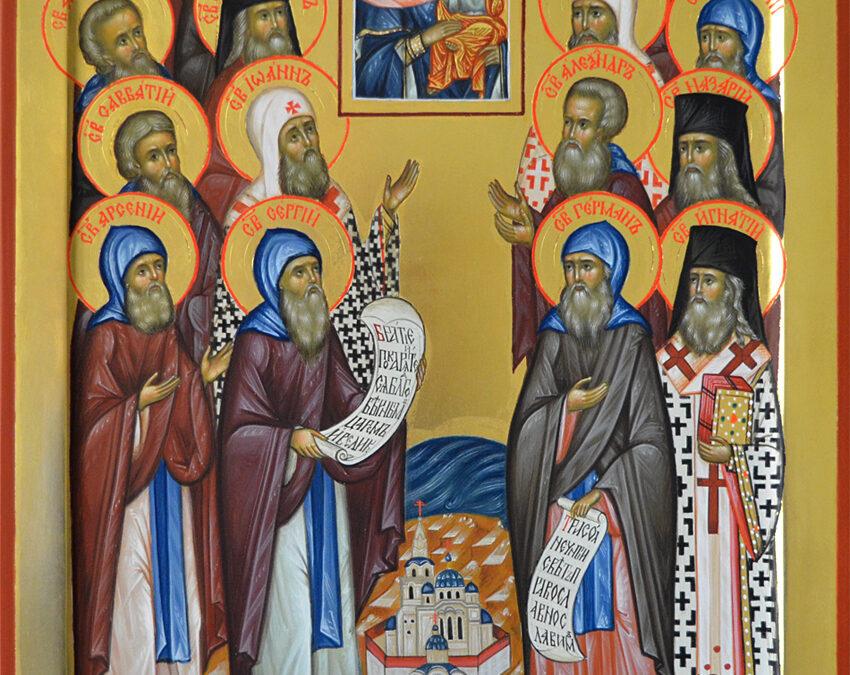 23 августа (воскресенье)- Собор Валаамских святых.