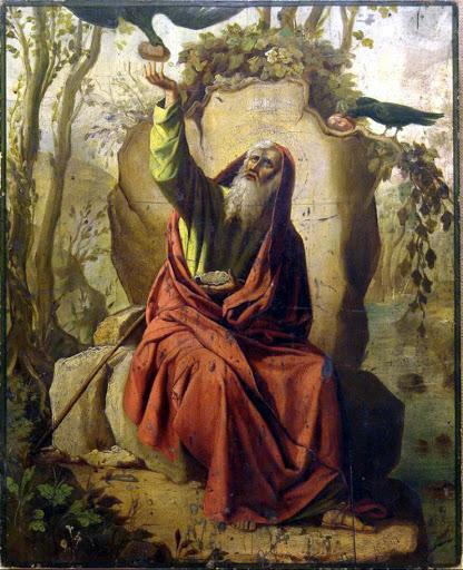 2 августа (воскресенье)- память пророка Илии.