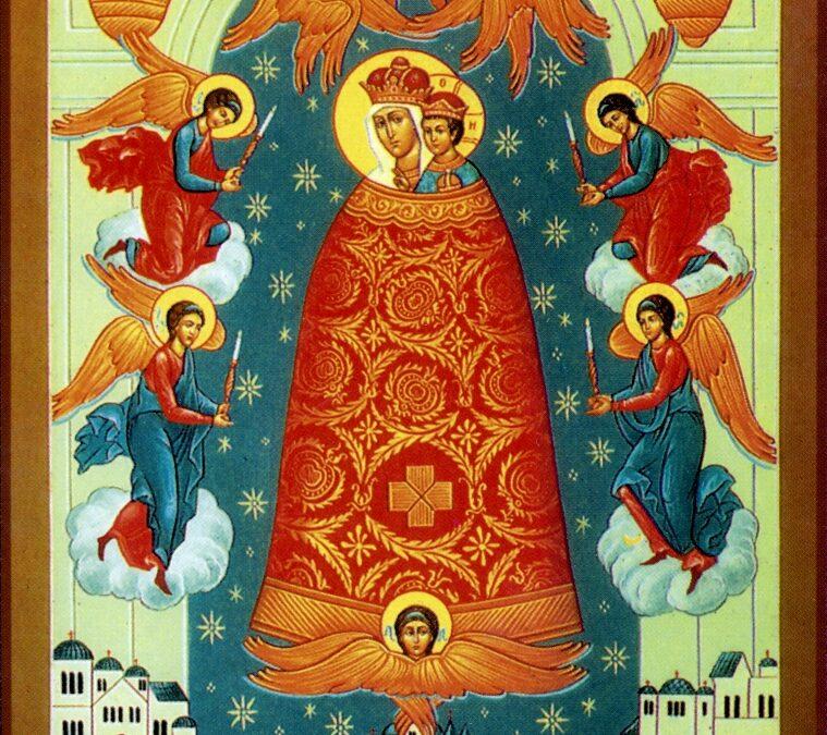 30 августа (воскресенье) -память мч. Мирона пресвитера (250). Иконы Божией Матери именуемой «Прибавление ума».