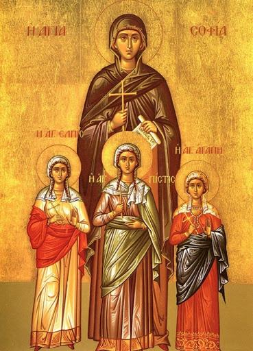 30 сентября (среда)- память мцц. Веры, Надежды, Любови и матери их Софии.
