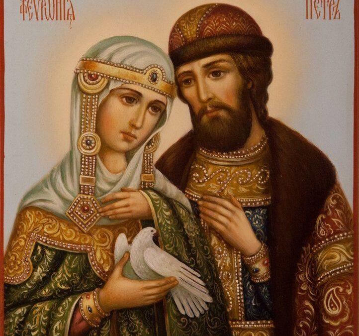 13 сентября (воскресенье) — память блгвв. кн. Петра, и кн. Февронии, Муромских чудотворцев.