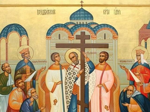 27 сентября (воскресенье)- Воздвижение Честного и Животворящего Креста Господня.