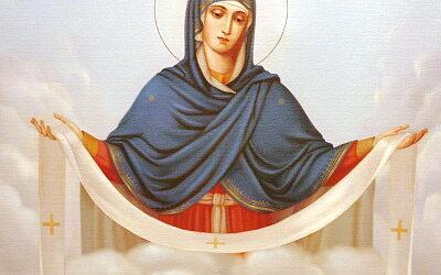 14 октября (среда)- Покров Пресвятой Владычицы нашей Богородицы и Приснодевы Марии.