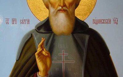 8 октября (четверг)- Преставление прп. Сергия, игумена Радонежского, всея России чудотворца (1392).