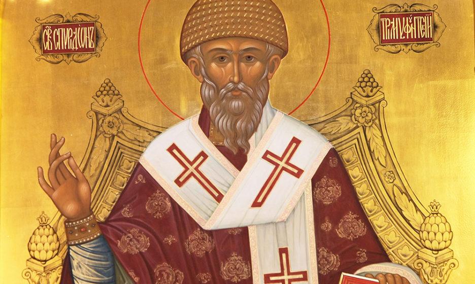 25 декабря (пятница)- память свт. Спиридона, еп. Тримифунтского, чудотворца (ок. 348).
