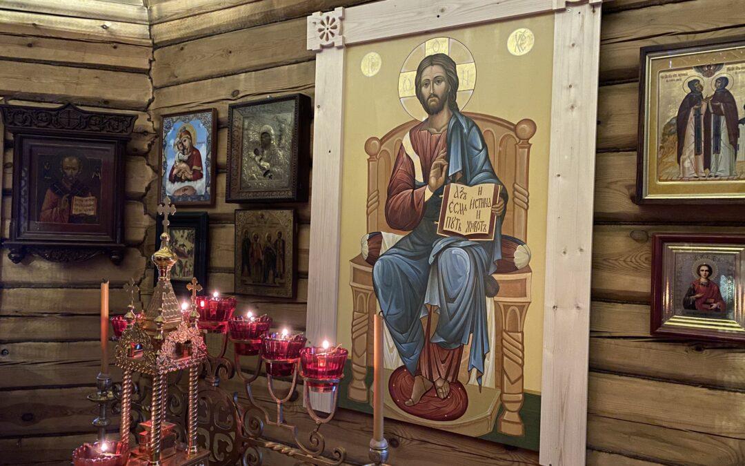 Завершилась работа над созданием образа «Спас на престоле».