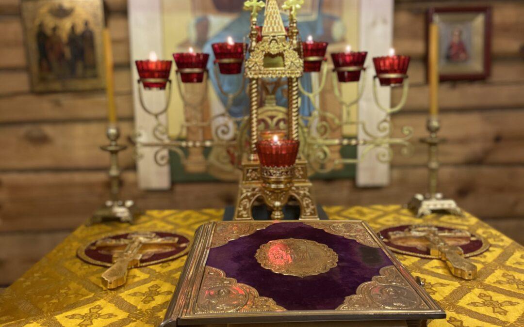 Ближайшие службы в нашем храме: