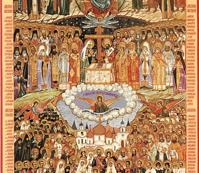 7 февраля  (воскресенье)- Собор новомучеников и исповедников Церкви Русской.