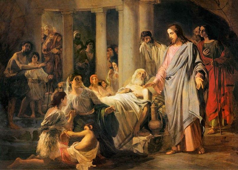 23 мая (воскресенье)- Неделя 4-я по Пасхе, о расслабленом.