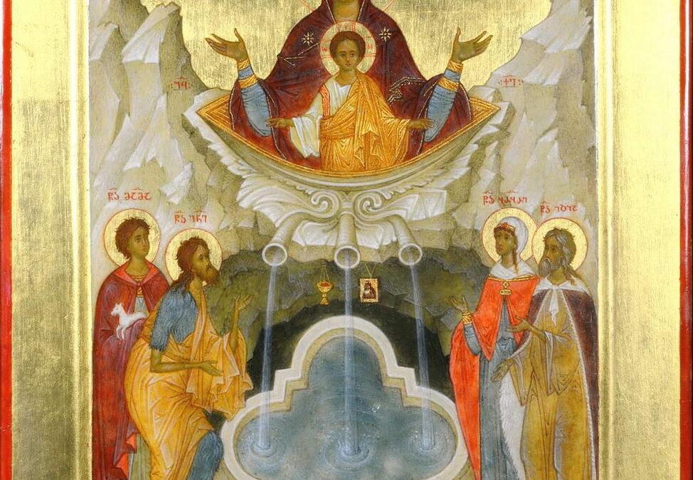 7 мая (пятница)- празднование иконы Божией Матери «Живоносный Источник».