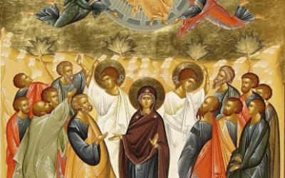 10 июня (четверг)- Вознесе́ние Го́спода Бо́га и Спаси́теля на́шего Иису́са Христа́.