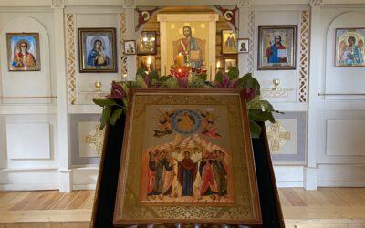 13 июня (воскресенье)- Неделя 7-я по Пасхе, святых отцев I Вселенского Собора.