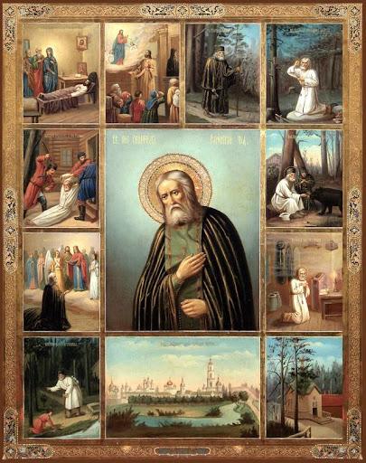 1 августа (воскресенье)- обретение мощей прп. Серафима, Саровского чудотворца (1903).