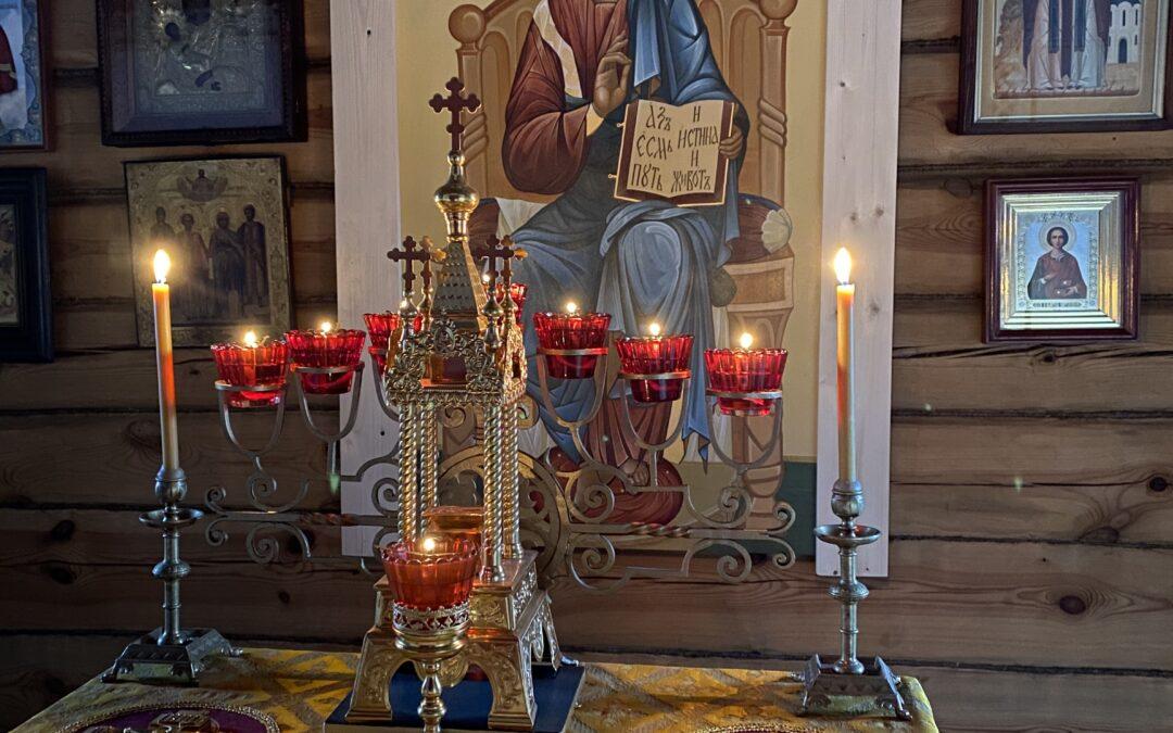 22 августа (воскресенье)- Апостола Матфия. Собор Соловецких святых.