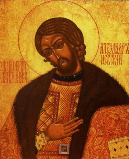 12 сентября (воскресенье)- память прп. Александра Свирского, блгв. кн. Александра Невского, блгв. кн. Даниила Московского.