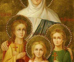 30 сентября (четверг)- память мцц. Веры, Надежды, Любови и матери их Софии.