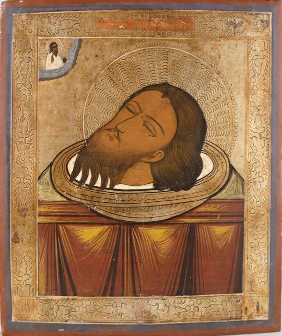 1 1 сентября (суббота)- Усекновение главы Пророка, Предтечи и Крестителя Господня Иоанна.