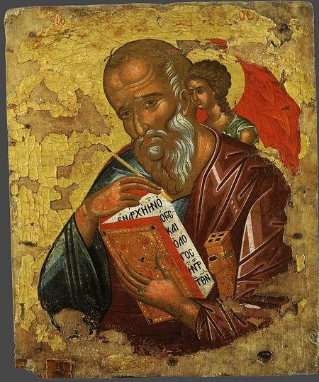 9 октября (суббота)- Преставление апостола и евангелиста Иоанна Богослова.