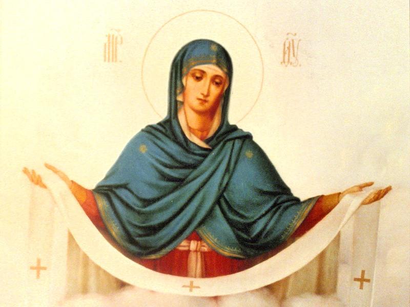 14 октября (четверг)- Покров Пресвятой Владычицы нашей Богородицы и Приснодевы Марии.