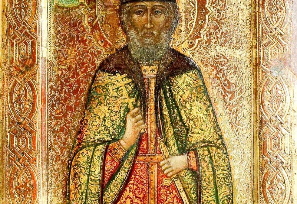 3 октября (воскресенье)- память мч. и исп. Михаила, кн. Черниговского, чудотворца (1245).